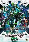 仮面ライダージオウ VOL.5 [DVD]