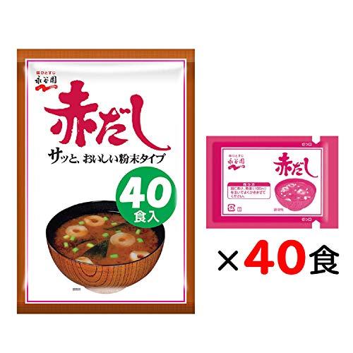永谷園『赤だしみそ汁徳用40食入』