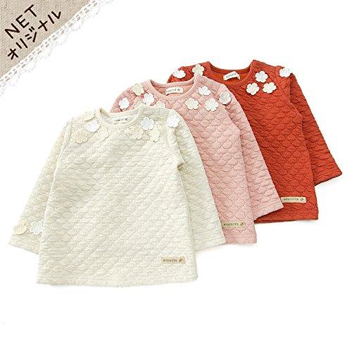 Biquette (ビケット) トレーナー (80〜130cm) キムラタンの子供服 (32433-173) ピンク 80
