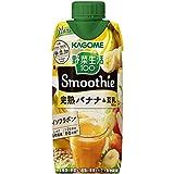 カゴメ 野菜生活スムージー完熟バナナ 豆乳Mix330ml ×12本