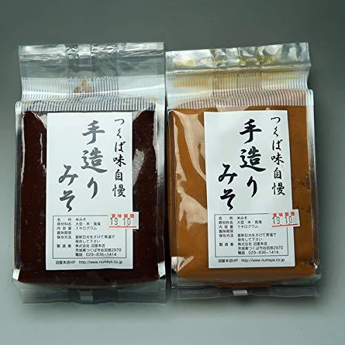 味噌(赤・白みそ各1kgセット)・天然醸造
