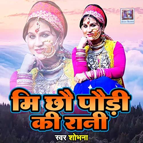 Mi Chau Paudi Ki Rani (Gadwali)