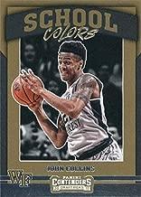 John Collins basketball card (Wake Forest Deamon Deacons) 2017 Panini School Colors Draft Picks Rookie #21