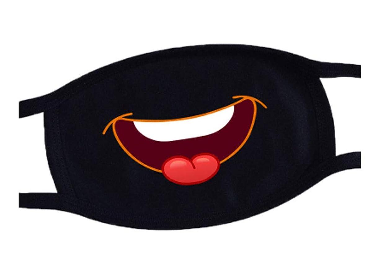 いちゃつく独立したメロディーブラック面白い口のマスク、かわいいユニセックスの顔の口のマスク、ティーンズ、F1