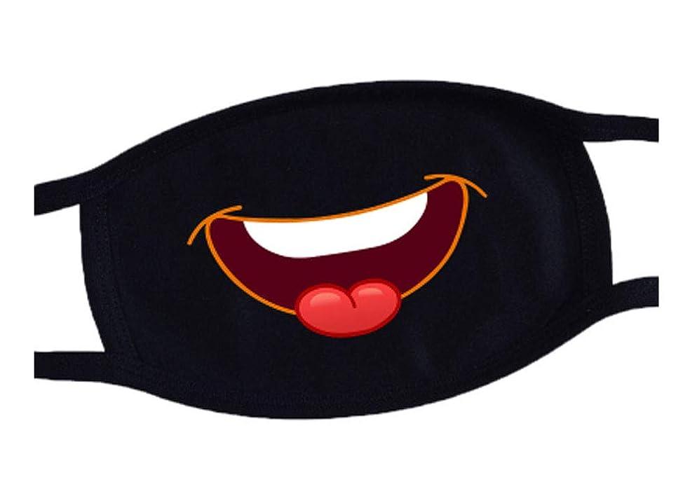 講師ええセブンブラック面白い口のマスク、かわいいユニセックスの顔の口のマスク、ティーンズ、F1
