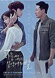 韓国ドラマ 空から降る一億の星 Blu-ray全話