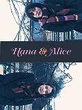 Hana y Alice
