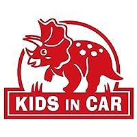 imoninn KIDS in car ステッカー 【シンプル版】 No.72 トリケラトプスさん (赤色)