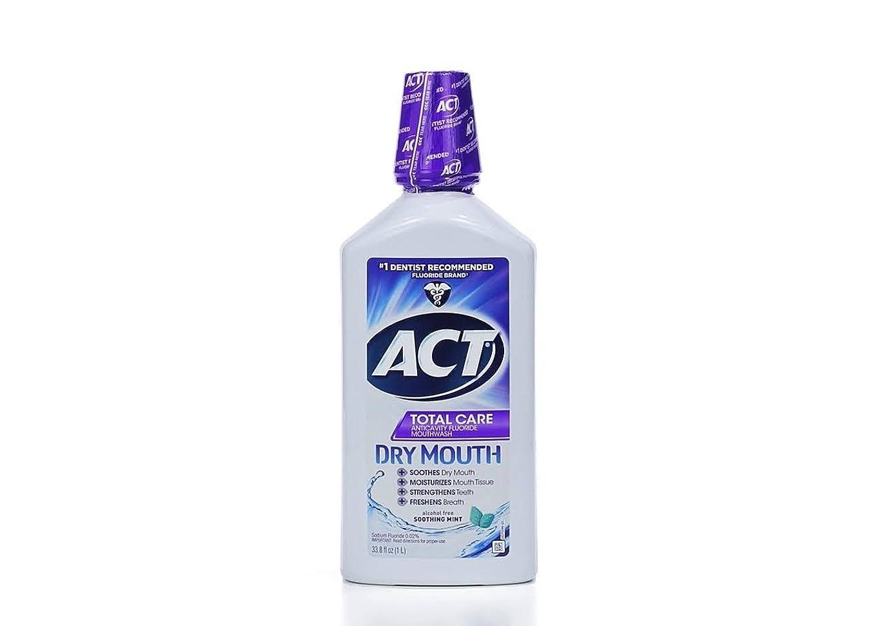 低い欲望規模CHATTEM社 ACT トータル ケア抗虫歯フッ化物リンス 口褐用 33.8fl.oz