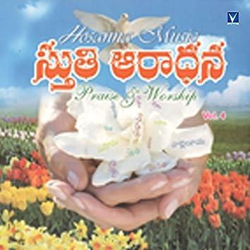 Sthuthi Aarathana, Vol. 4
