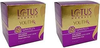 2 x Lotus YouthRx Gineplex Youth Compound Anti Ageing Nourishing Night Cream - 50g