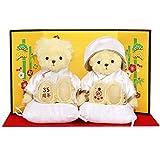 【プティルウ】夫婦円満お祝い に贈る「結婚記念 ベア」 (珊瑚婚 式 ノーマル)《夫婦円満 御祈祷済》
