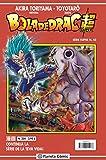 Bola de Drac Sèrie Vermella nº 254 (Manga Shonen)