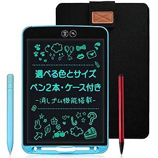 電子メモ ペン2本付き ケース付き 部分消し 電子メモパッド 日本語取扱い説明書付属 (ブルー・ケース付き, 8.5インチ)
