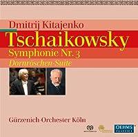 ピョートル・イイリチ・チャイコフスキー:交響曲 第3番 他(Peter Iljitsch Tschaikowsky : Symphonie Nr.3)[SACD-Hybrid]