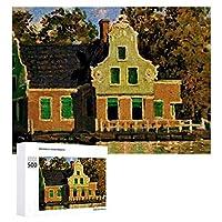 INOV モネ-ザーンダム 川 家 ジグソーパズル 木製パズル 500ピース キッズ 学習 認知 玩具 大人 ブレインティー 知育 puzzle (38 x 52 cm)