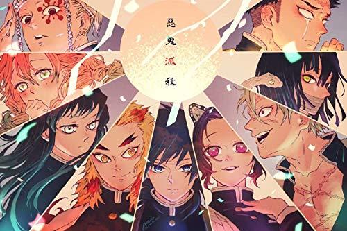 póster anime de la marca Wonderful Life A