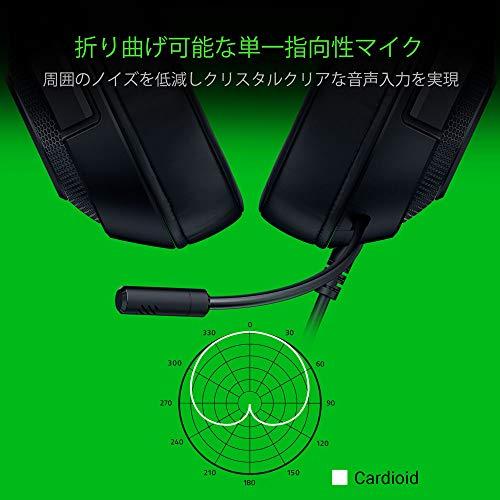 RazerKrakenXUSBゲーミングヘッドセットバーチャル7.1ch軽量ノイズキャンセリングマイクUSB接続【日本正規代理店保証品】RZ04-02960100-R3M1