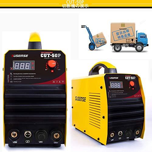 CUT50P プラズマカッター エアープラズマ切断機 インバーター デジタル切断機 100v/200v兼用機 非接触切断 軽量 CNC工作機械で使用可能【送料無料 翌日出荷 】日本の倉庫、納期3-4日