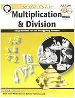 Carson-Dellosa 算数ター: 掛け算と割り算、学年4~8年