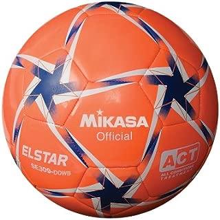 Mikasa D65 Varsity Series Soccer Ball