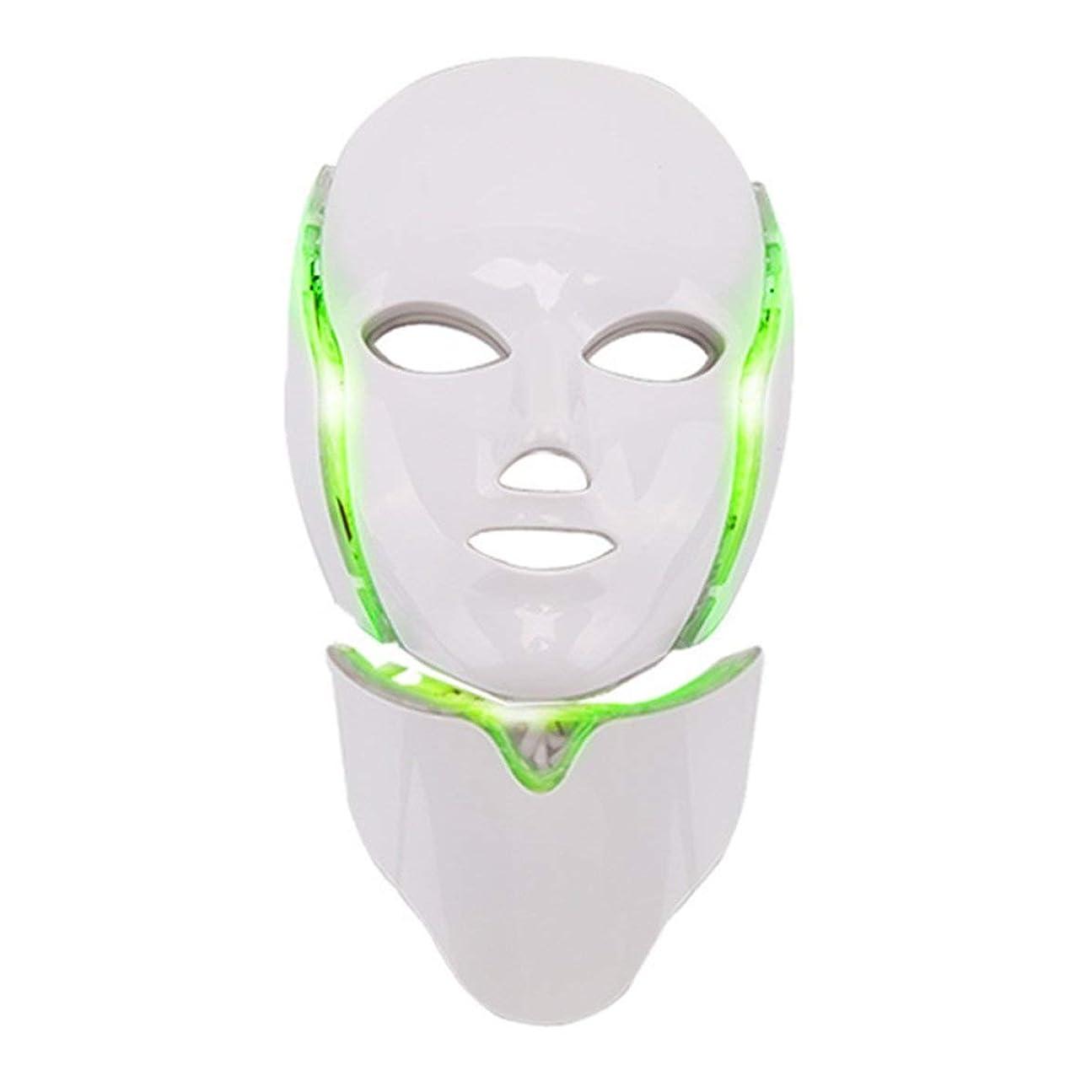 7色LedフェイシャルマスクLed家庭用分光計フェイスマスクマシン光療法にきびマスク首美容Ledマスク-ホワイト