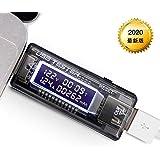 USB 電流 電圧 テスター チェッカー 4-30V/0-5A 急速充電QC3.0/ QC2.0/積算電流 電力量 通電時間計測 クイックバッテリー充電器検出器
