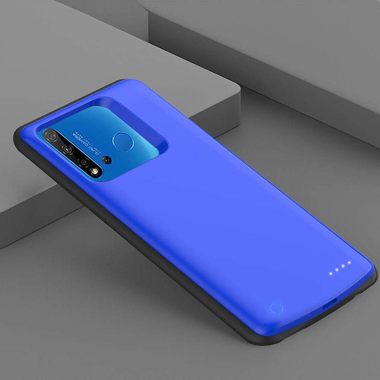 料理をする市の花前件Huawei P20 Lite 2019 / Nova 5i 対応 バッテリーケース 6500mAh大容量 急速 充電ケース 軽量 充電一体型 バッテリー内蔵ケース
