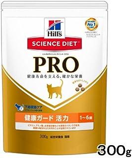 サイエンスダイエットPRO(プロ) 健康ガード 活力 1~6歳 猫用 300g【在庫限り】