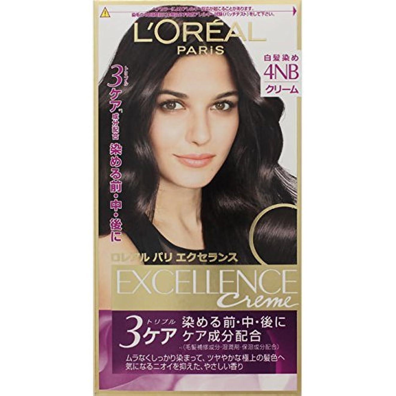 樫の木告白する許容できるロレアル パリ ヘアカラー 白髪染め エクセランス N クリームタイプ 4NB 深みのある自然な栗色