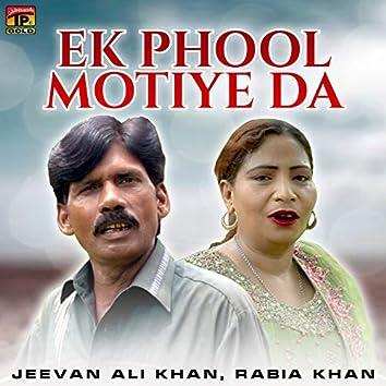 Ek Phool Motiye Da - Single