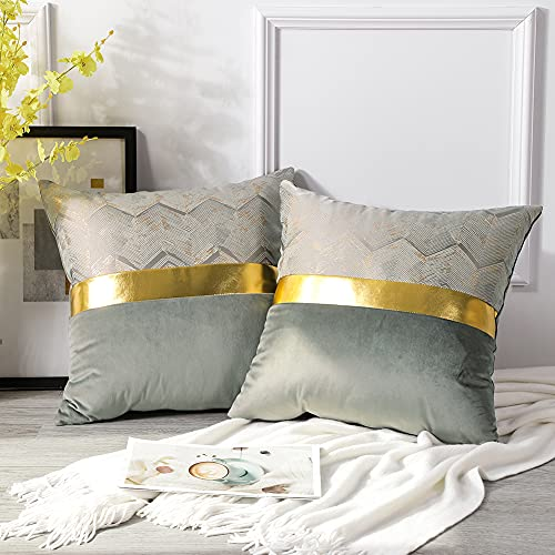 Artscope Set of 2 Velvet Cushion Covers for Bed Couch Sofa Car Decor Luxury Modern Minimalist Gold Leather Stitching Wavy Stripes Square Pillowcase Throw Pillow Covers 45x45cm Gray