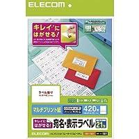 (9個まとめ売り) エレコム きれいにはがせる 宛名・表示ラベル EDT-TK21