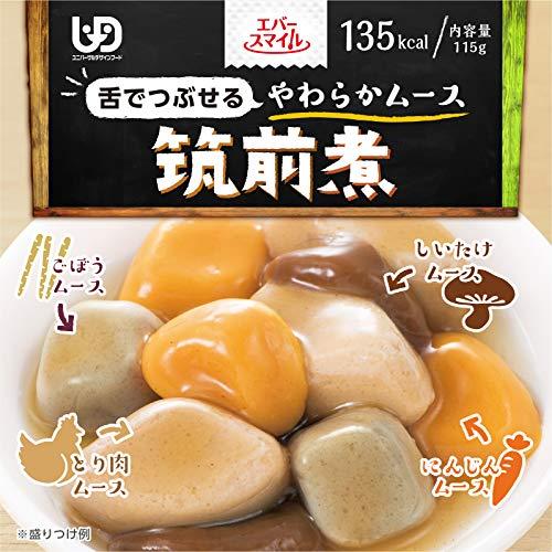 介護食 エバースマイル 常温保存 ムース食 筑前煮 18食セット ムース食 レトルト おかず 和食
