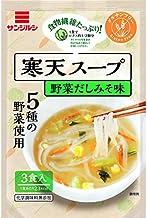 サンジルシ グルテンフリー寒天スープ野菜だしみそ味 3食×10