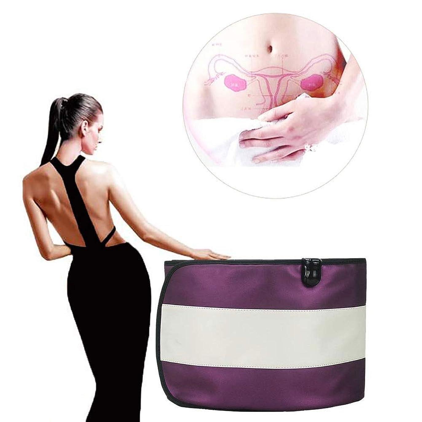 スピーチブートミス電気レイジー痩身マシンマッサージベルト、減量機、熱振動ウエストサウナベルトは女性&男性のための10モード脂肪燃焼と血液循環を改善 MASSAGER0HW