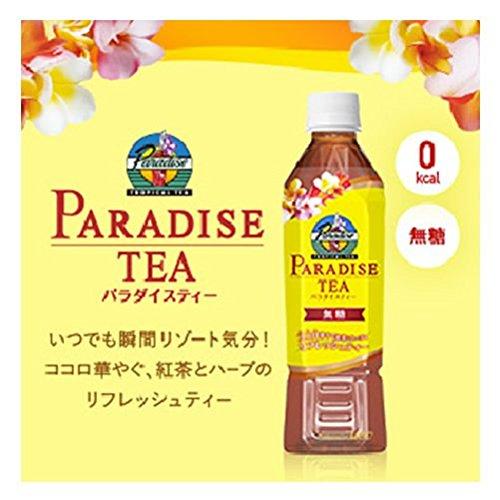UCC上島珈琲『パラダイスティー無糖』
