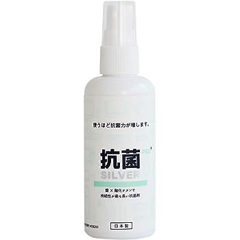 【日本製】抗菌シルバープロ100ml