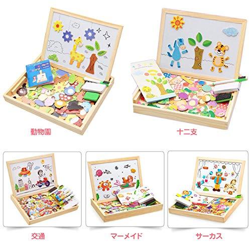 木製ホワイトボード黒板おもちゃマグネットパーツ絵合わせゲームお絵かき磁石動物両面描画子供用男の子女の子