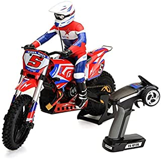Xiangtat SKYRC SR5 1/4 Scale Super Rider RC Motorcycle Brushless SK-700001 RTR RC Toys