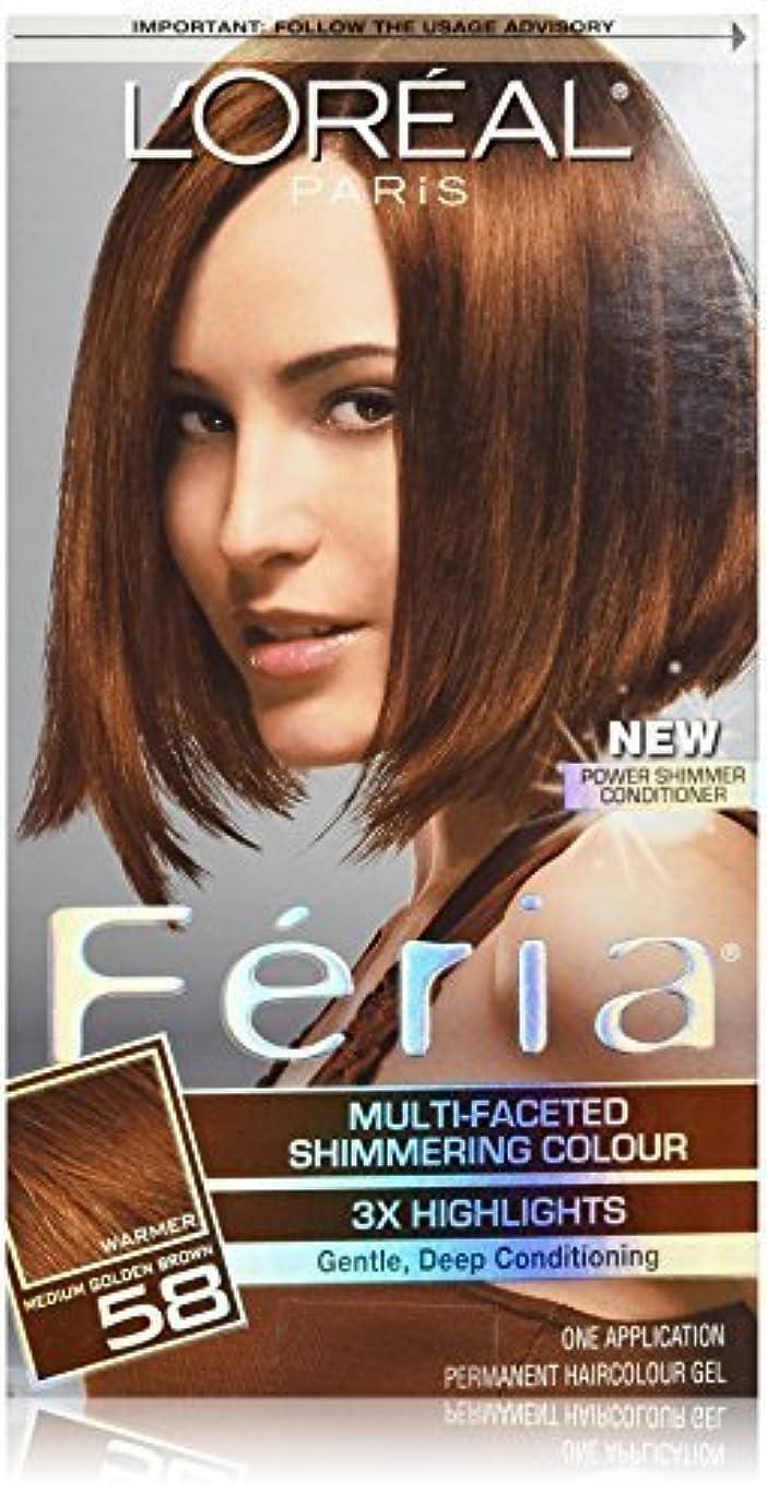 メロディー始めるネコFeria Bronze Shimmer by L'Oreal Paris Hair Color [並行輸入品]