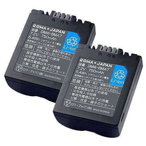 【2個セット】パナソニック対応 BP-DC5 CGA-S006 DMW-BMA7 互換 バッテリー Lumix DMC FZ38 FZ50 対応 ロワジャパンPSEマーク付 実容量高