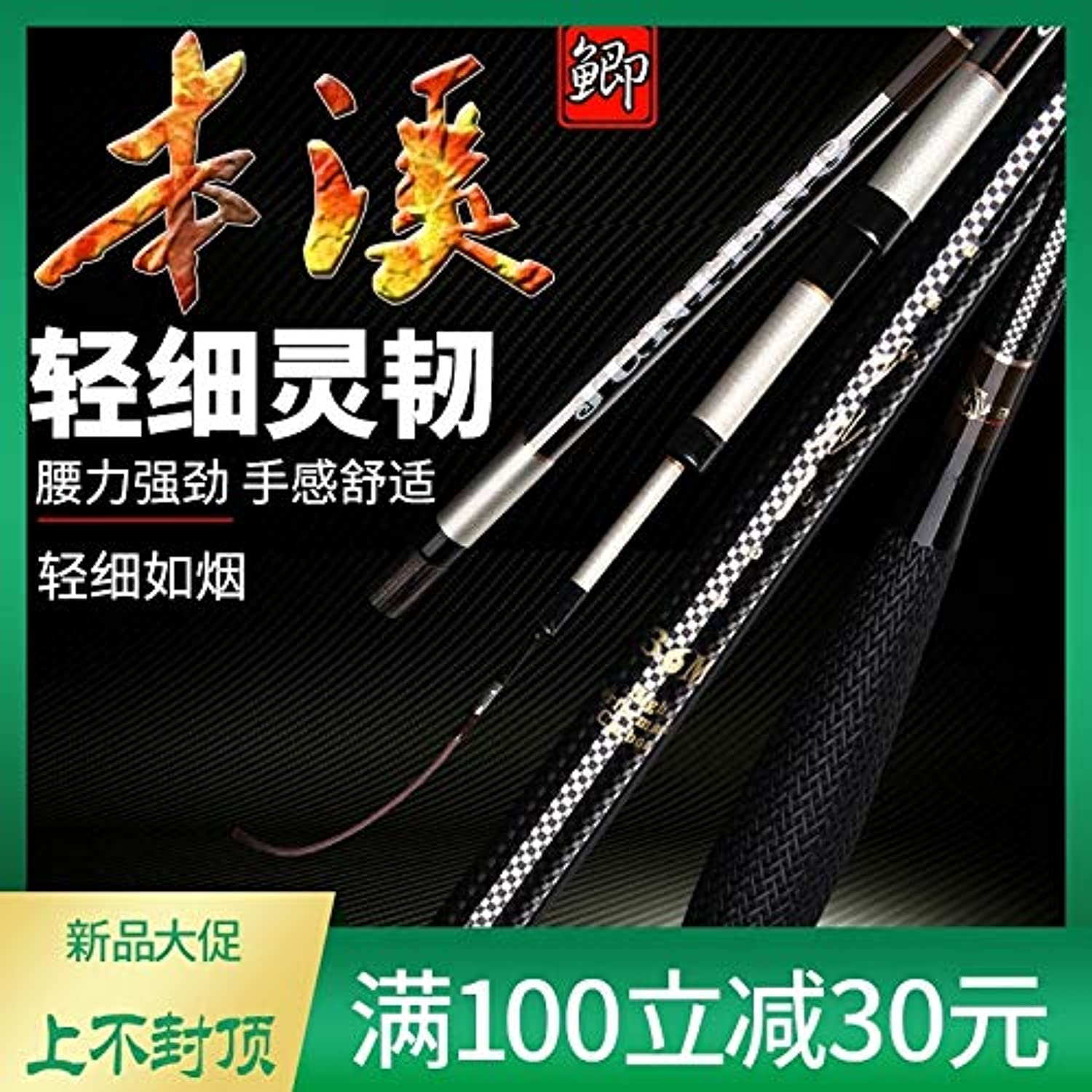 Japanese Imports of Carbon carp Fishing rods 5.4 m Superfine Ultralight Rod superhard 28 Tune Hand Pole Rod 3.6 m fine Product
