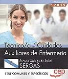 Oposiciones sergas tecnico cuidades auxiliares de enfermeria (test)