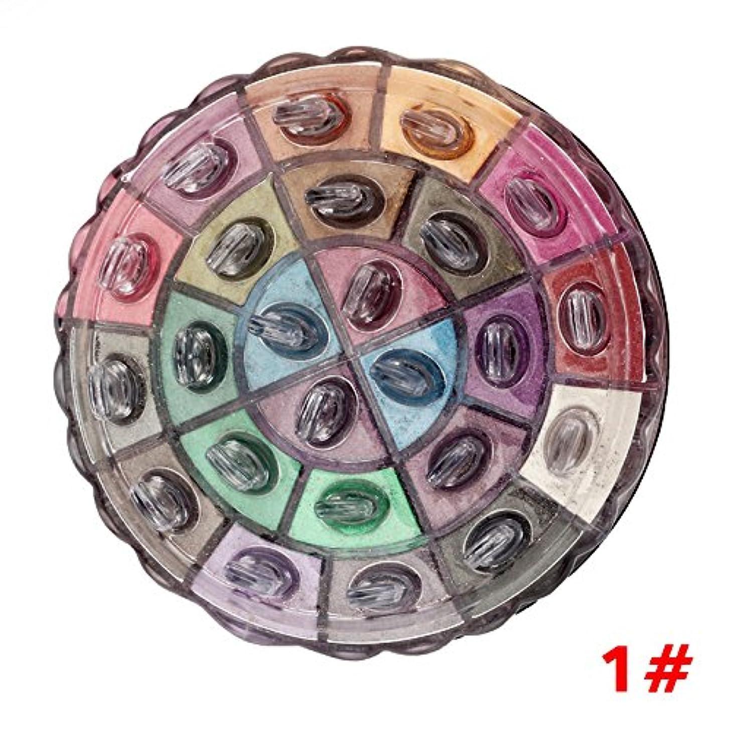 世紀祭司円形24 colors glitter eyeshadow アイシャドウ powder naked palette dark smoky eyes flower mineral pigment shimmer eye shadow palette make up (#1)