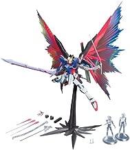 Bandai Hobby Extreme Blast Mode Mobile Suit Gundam Seed Destiny Model Kit (1/100 Scale)