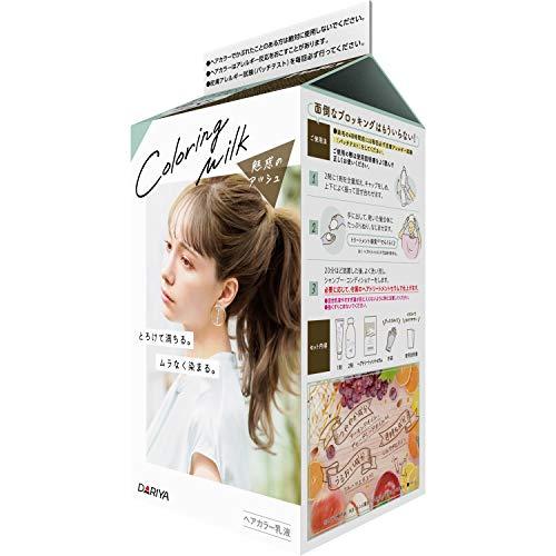 パルティ【医薬部外品】カラーリングミルクヘアカラー魅惑のアッシュ1剤60g+2剤120mL+ヘアトリートメントセラム5g