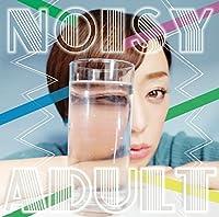 NOISY ADULT