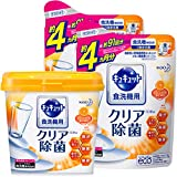 【Amazon.co.jp 限定】【まとめ買い】キュキュット 食器用洗剤 食洗機用 クエン酸オレンジオイル 本体 680g+詰め替え550g×2個