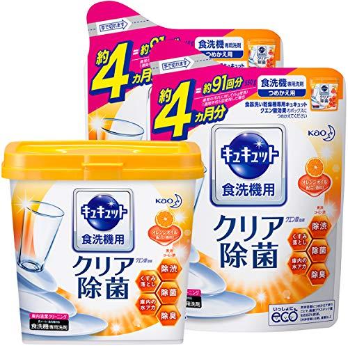 【Amazon.co.jp 限定】【まとめ買い】キュキュット 食器用洗剤 食洗機用 クエン酸オレンジオイル 本体 680g...